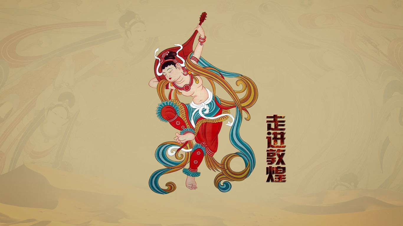 VR Dunhuang