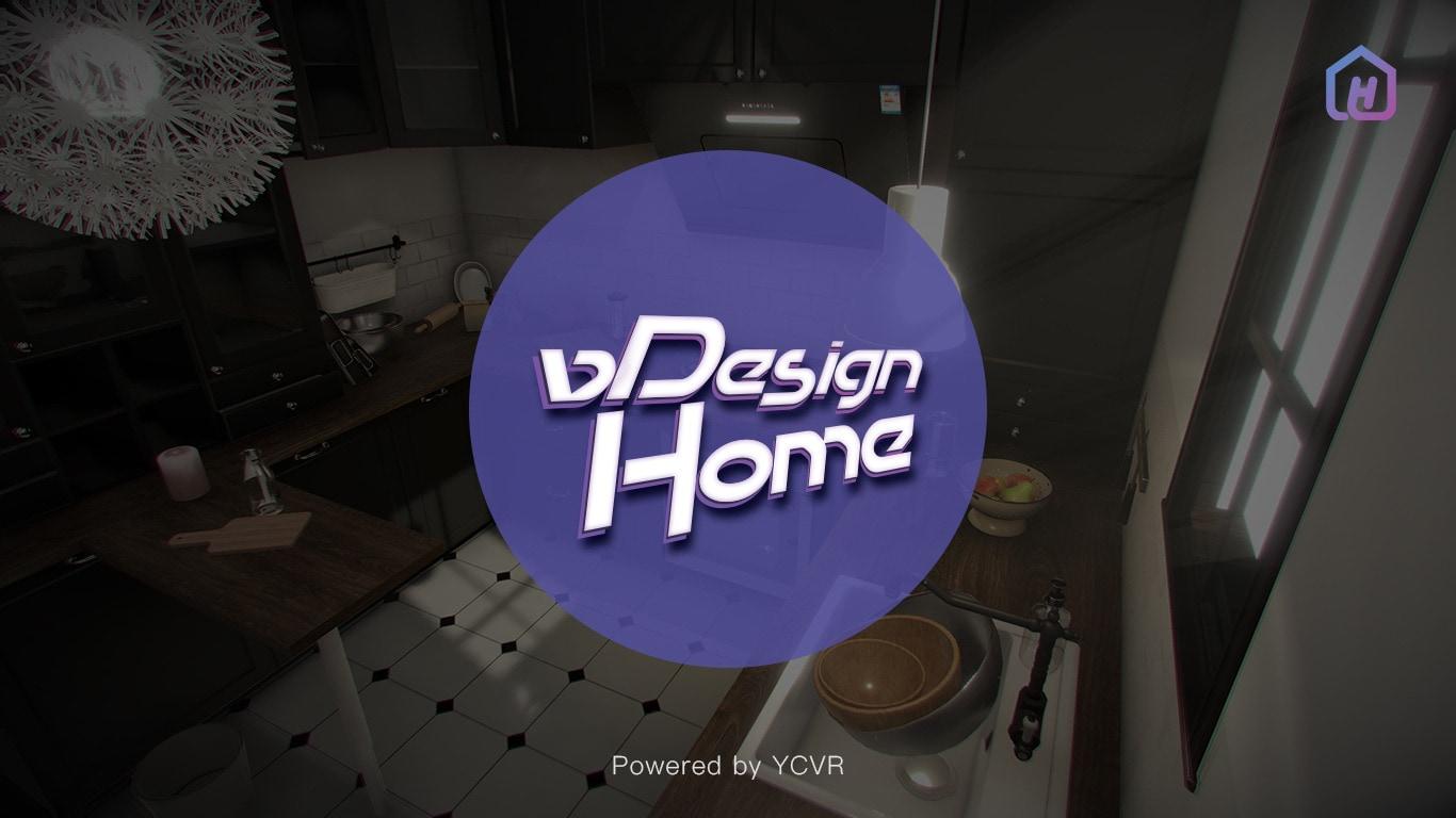 vDesign Home