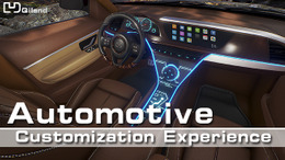 Automotive Customization Experience