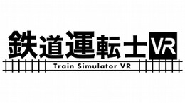Train Simulator VR